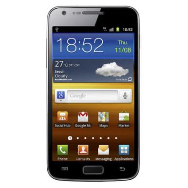 Samsung Galaxy S II sa dve kartice