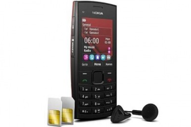 Nokia X2-02: više muzike u ušima i novca u novčaniku