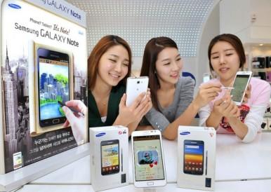 Beli Samsung Galaxy Note kreće na tržište iz Južne koreje