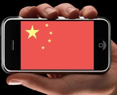 Izgleda da se bez iPhone-a u Kini ne može