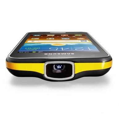 Galaxy Beam - telefon i projektor u jednom
