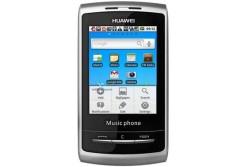 Huawei-G7005_1
