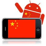 Kina_aktivacija_1