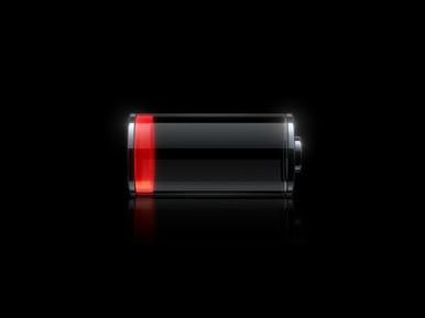 """Reklame iz """"ćoška"""" vole bateriju"""