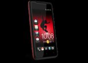 HTC-J-1