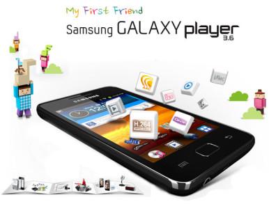 Samsung Galaxy Player 3.6 ima dve kamere i bateriju kapaciteta 1.500 mAh