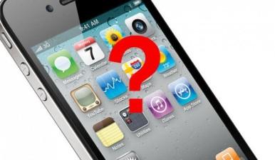 iPhone mini će se možda pojaviti pod tim nazvom ili kao iPhone 5