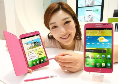 Pink Galaxy Note dolazi sa pink futrolom i olovkom