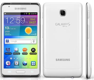 Samsung Galaxy S WiFi 4.2 ima bateriju koja omogućava do 40 sati reprodukcije muzike