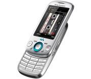 Sony Ericsson w20 Zylo-1