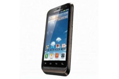 Motorola DEFY XT535 - otporan na vodu i prašinu