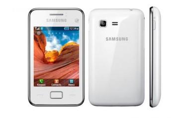 """Samsung C3312 Duos košta manje od 100 evra a nikako nije """"za bacanje"""" :)"""