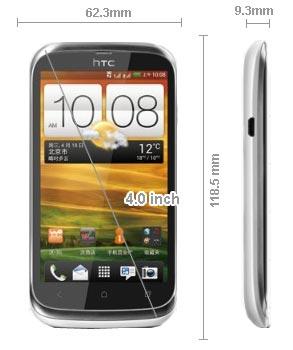 Iako nije među najskupljima, HTC Desire V Dual SIM tanak je svega 9,3 mm