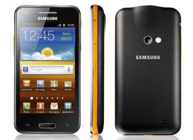 Žuta traka Samsung Galaxy Beam čini pomalo drugačijim