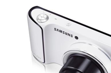 Galaxy kamera