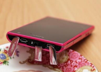 Sony Xperia Acro S je telefon koji gotovo da nema mane