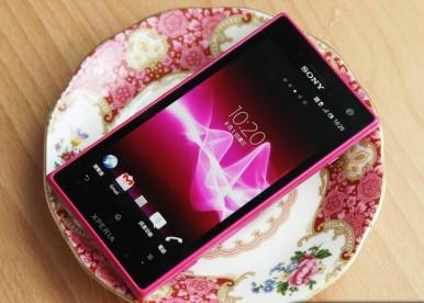 Sony Xperia Acro S podseća na ostale Xperia modele