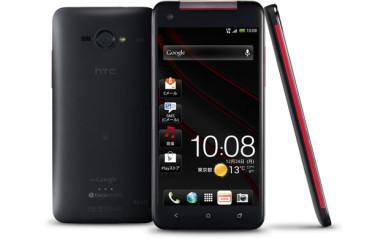 Novi moćni HTC J Butterfly