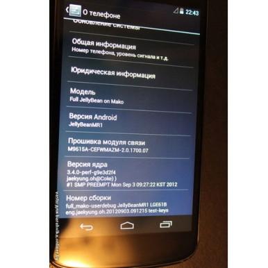 Novi Nexus radiće na Android 4.2 OS