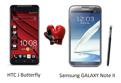 Okršaj titana: HTC Deluxe vs Samsung Galaxy Note 2