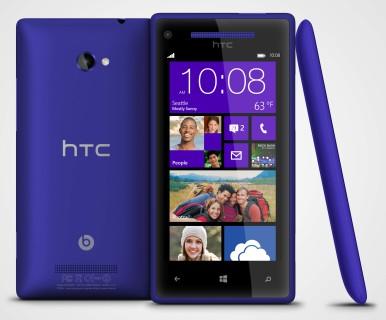 HTC-C620e-8X poseduje odlične tehničke karakteristike