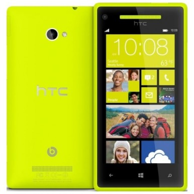 """HTC-C620e-8X će se na tržištu pojaviti i u """"živim"""" bojama"""