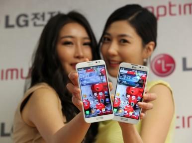 LG Optimus G Pro na put do korisnika kreće iz Koreje