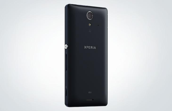 Sony ovaj model promoviše ka telefon sa fantastičnom kamerom od 13MP