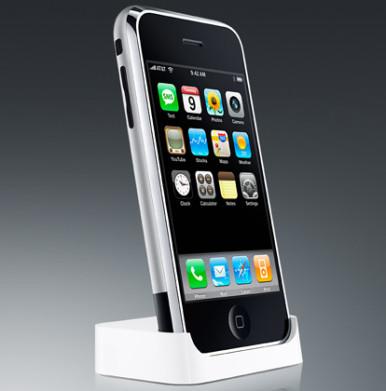 iphone rodjendan