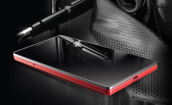 LG Optimus GJ 4