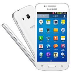 Samsung Galaxy Trend 3_1