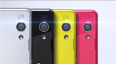 Sony Xperia Z1S 1