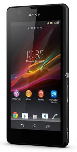 Sony Xperia ZR 1
