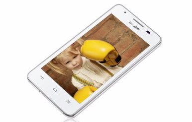 Huawei Ascend G525 4