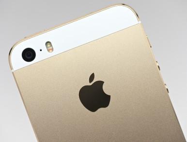 Apple iPhone 5S vs HTC one M8 vs Samsung Galaxy S5 vs Sony Xperia Z2 5