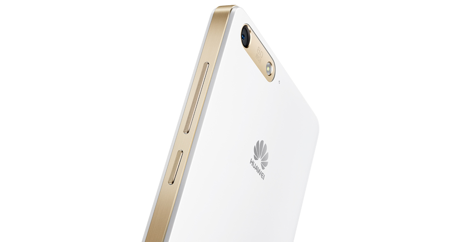 Huawei Ascend G6 7