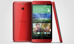 HTC One E8 1