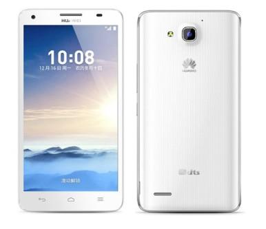 Huawei Honor 3X 2