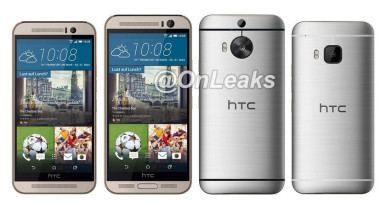 HTC_One_M9_Plus_2