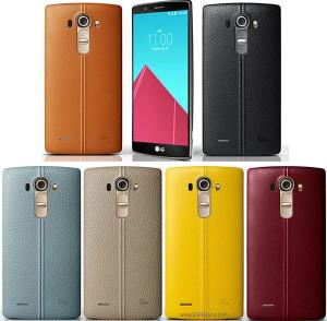 LG G4 sa luksuznom kožnom poleđinom