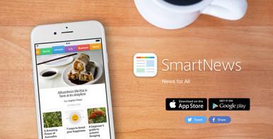vesti-smart-news