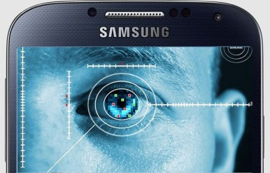 nove-tehnologije-iris