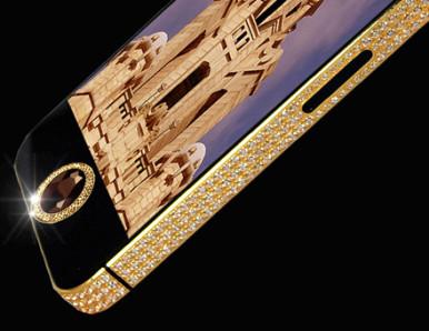 najskuplji-telefon-na-svetu-2