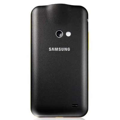Samsung Galaxy Beam I8530 MOBILNI TELEFON Prodaja Srbija