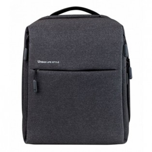 Xiaomi Mi City Backpack, Cena: 59 €